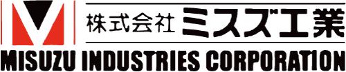 株式会社ミスズ工業